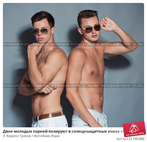 kipelov-goliy-tors-foto