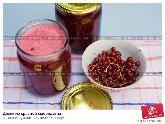 Конфитюр из смородины рецепт