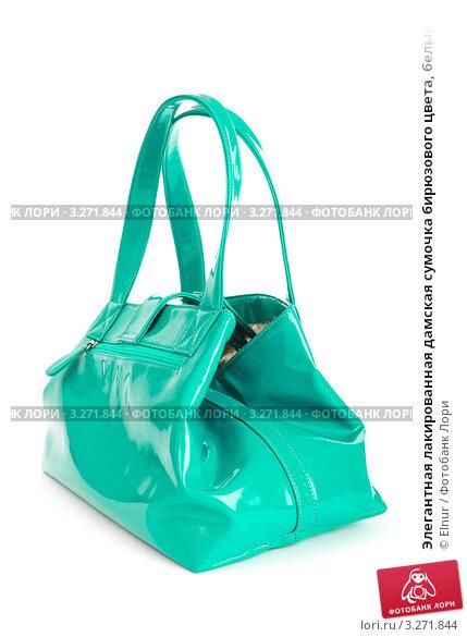Элегантная лакированная дамская сумочка бирюзового цвета, белый фон...