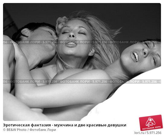 foto-negrityanok-devushek