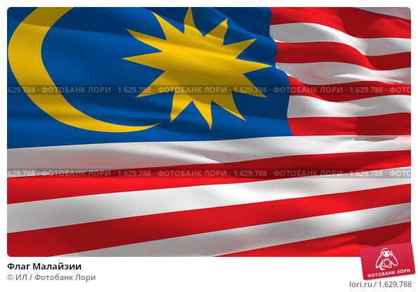 флаг малайзии