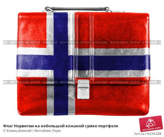 Флаг Норвегии на небольшой кожаной сумке-портфеле, фото 4610028, снято 4 июля 2014 г. (c) Клинц Алексей / Фотобанк...