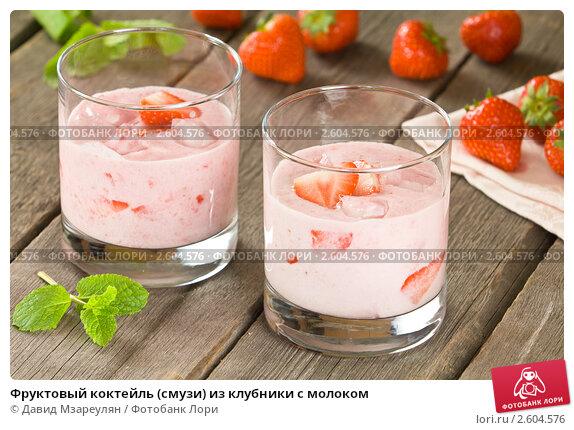 Как сделать клубнику на молоке