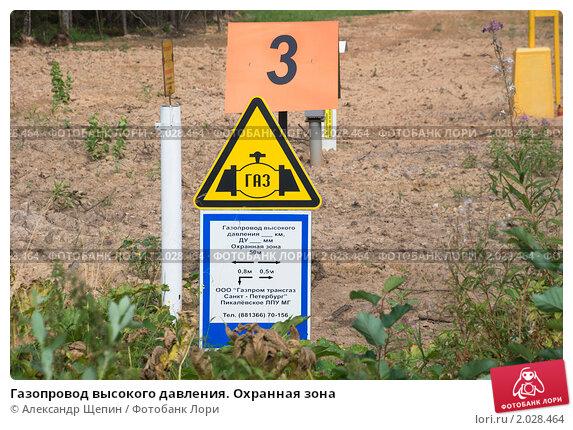 охранные зоны при строительстве газовой котельной