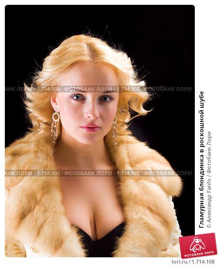 golie-gruppa-mobilnie-blondinki