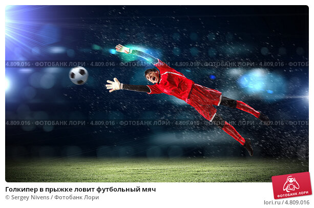 футбол онлайн трансляции бесплатно
