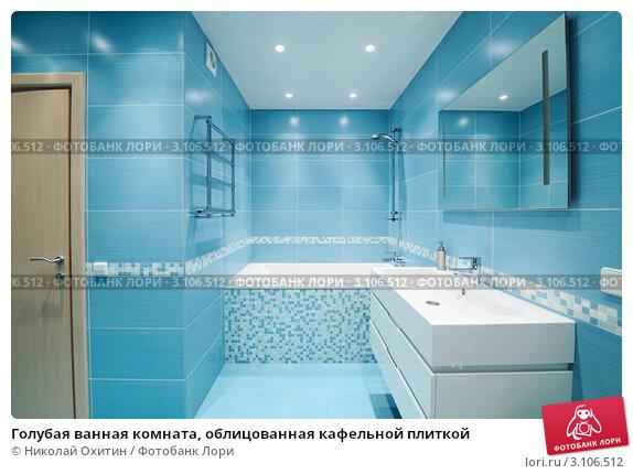 Как обложить плиткой ванную комнату