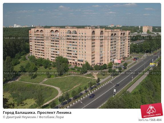 Продается 2-комнатная квартира, ленина пр-т, 32в