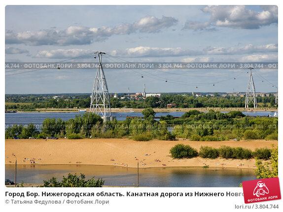 реестр маршрутов регулярного пассажирского транспорта городского округа город бор нижегородской области