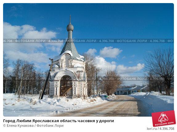Россия, ярославская область около ра
