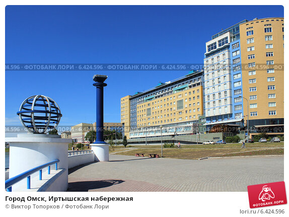 Лор - 3 организации рядом с адресом улица иртышская набережная, омск