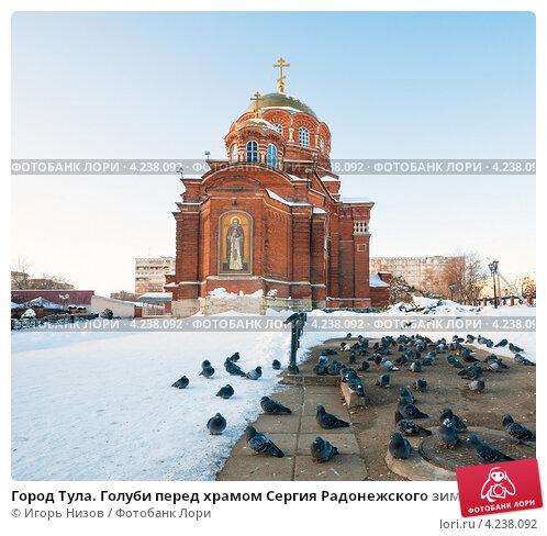Погода в рускеала на три дня