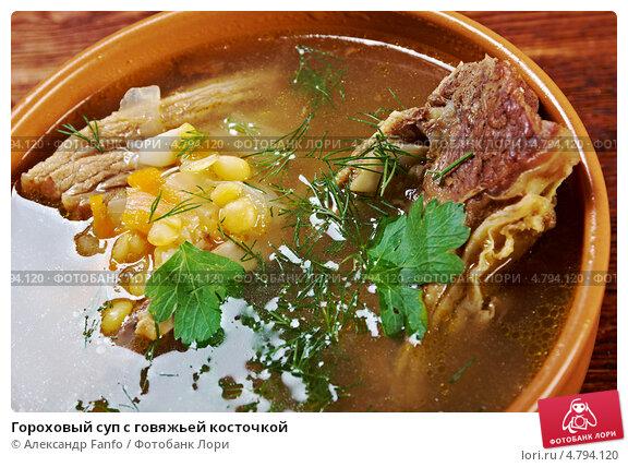 Рецепт супа из говядины на кости