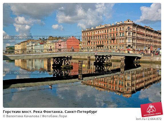 Река фонтанка санкт петербург фото