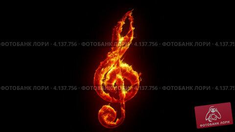 Горящий музыкальный знак скрипичный ключ; видеограф Перов Евгений