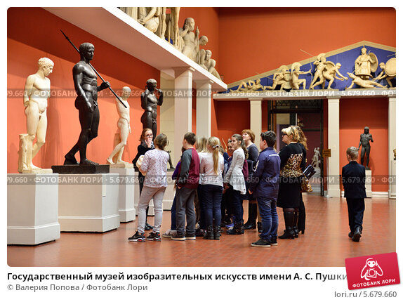Bnc history museum of art museum