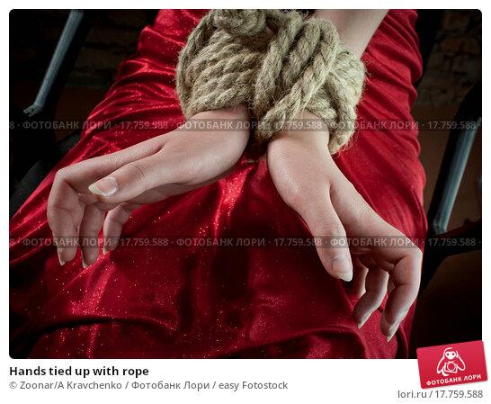 Женщины связанные веревкой фото