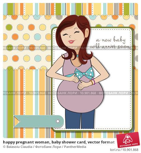 Беременная женщина душа ребенка