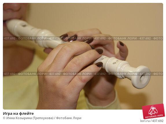 Играть на флейте секс