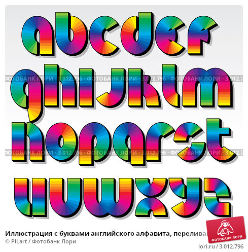 Как шрифт сделать маленькими буквами