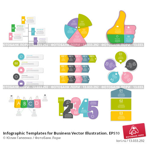 Infographic templates for illustrator
