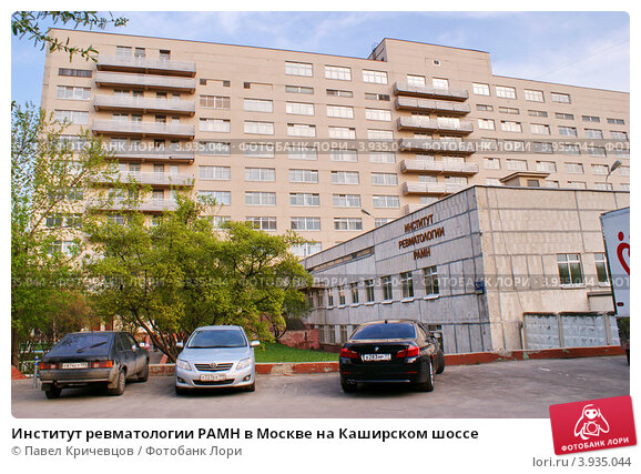 Областная поликлиника харьков официальный сайт