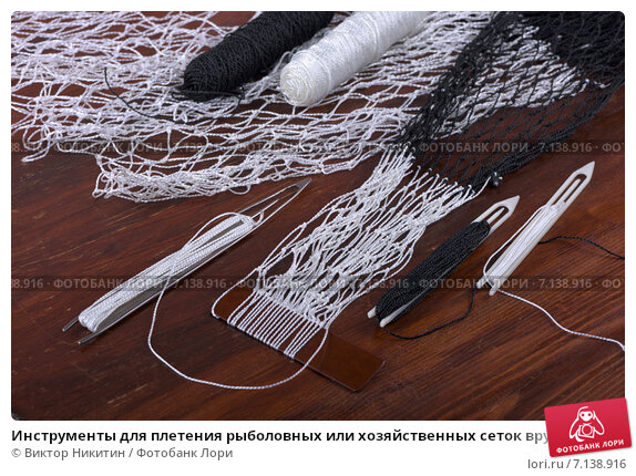 Иголка для вязания сетей