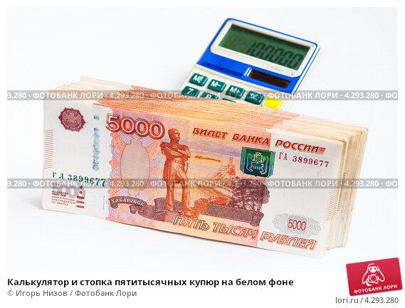 кредит наличными без справки о доходах киев украина