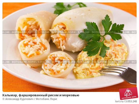 Фаршированные кальмары рисом рецепты