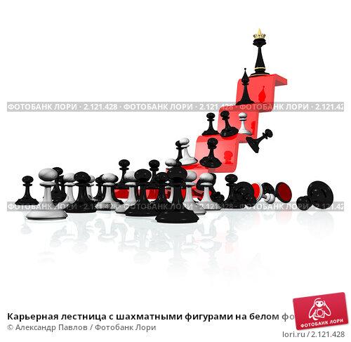 знакомства с шахматными фигурами