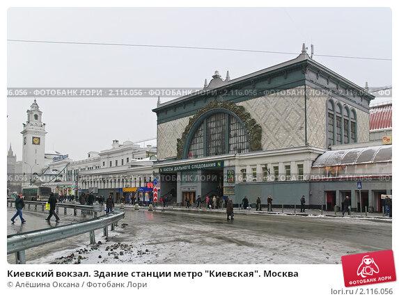""""""",""""kitsap.ru.com"""