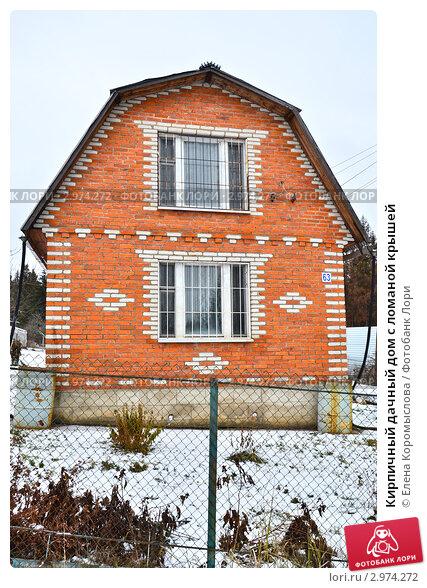 Дом проект с ломаной крышей