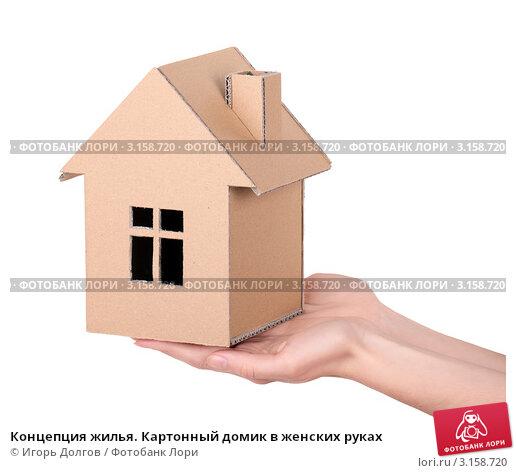 Как сделать маленький домик из картона своими руками схема поэтапно - Spbgal.ru
