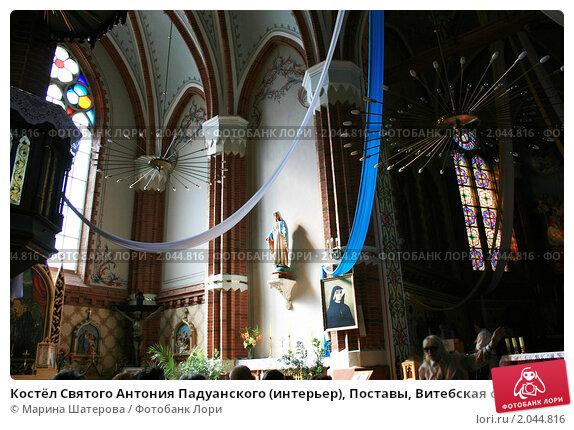 храм св. Антония Падуанского в Марьиной Горке.