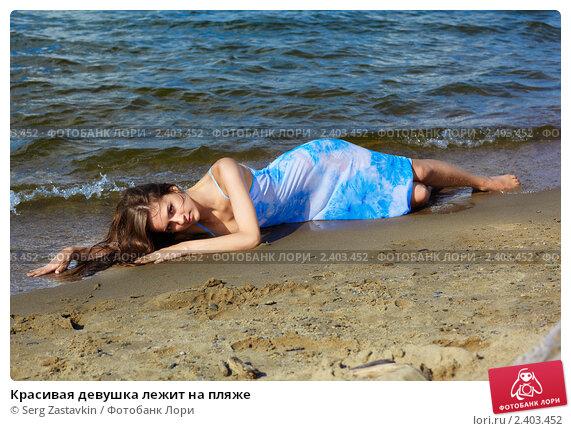 lezhashaya-devushka-na-plyazhe