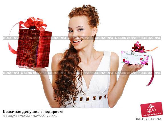 Это прекрасный подарок для женщин 384