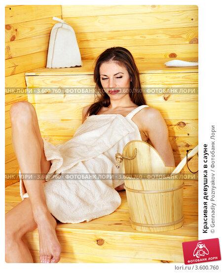 Фото голих дівчат в бані 35822 фотография
