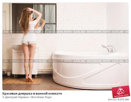 plemyannik-porna
