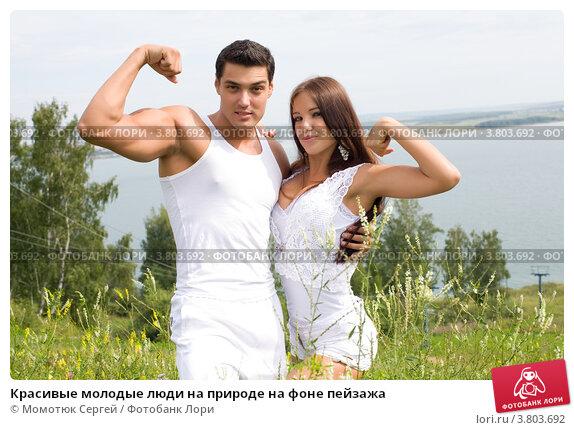 zhen-trahayut-muzhya-smotryat-porno