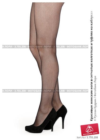 Красивые женские ножки в колготках