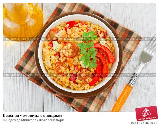 Рецепты приготовления блюд из красной чечевицы