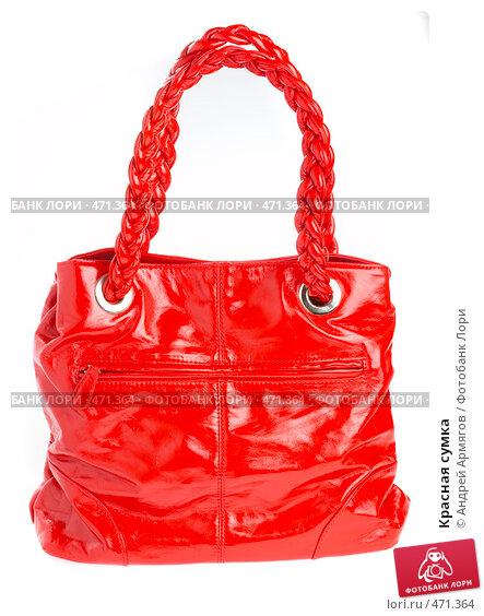 Красная сумка, фото 471364, снято 22 апреля 2008 г. (c) Андрей...