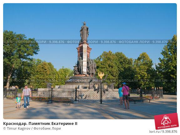 Эконом памятник с резным крестиком в углу Сокол Памятник Роза из двух видов гранита Юрьевец