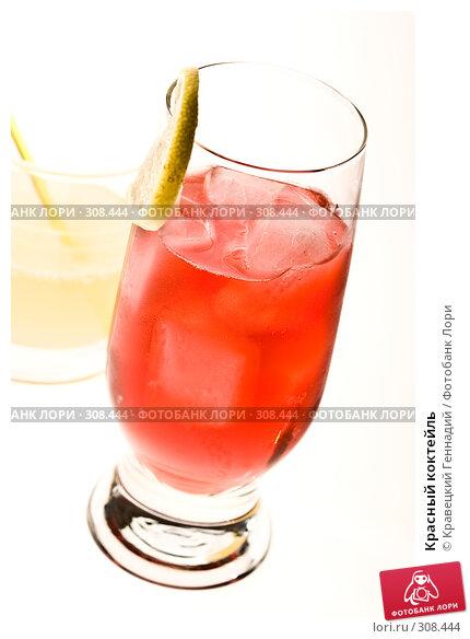Красный коктейль, фото N 308444 (c) Кравецкий Геннадий / Фотобанк Лори.