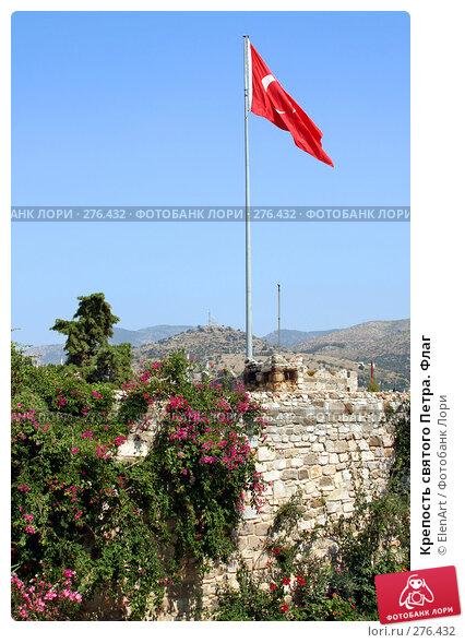 флаг петра