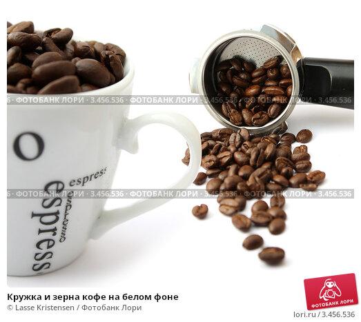Кружка из зерен кофе
