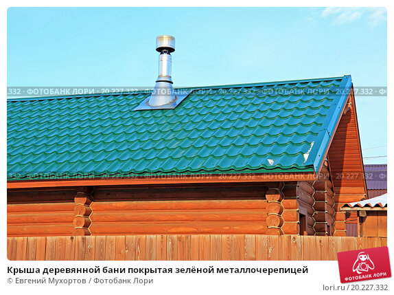 Крыша бани металлочерепица своими руками