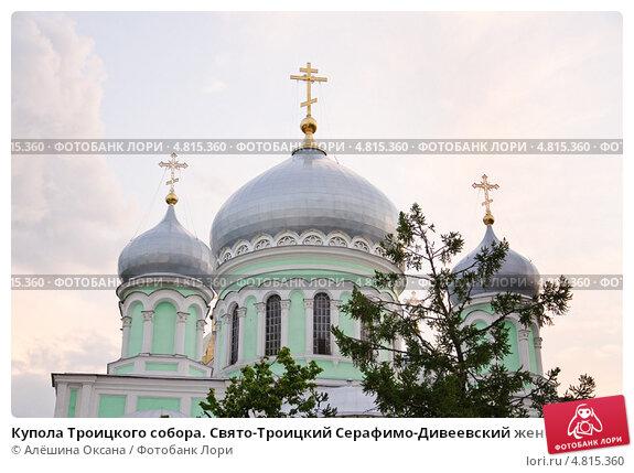 Преображенский собор в свято-троицком серафимо-дивеевском женском монастыре, эксклюзивное фото 5539279