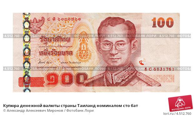 банк петрокоммерц волгоград кредит