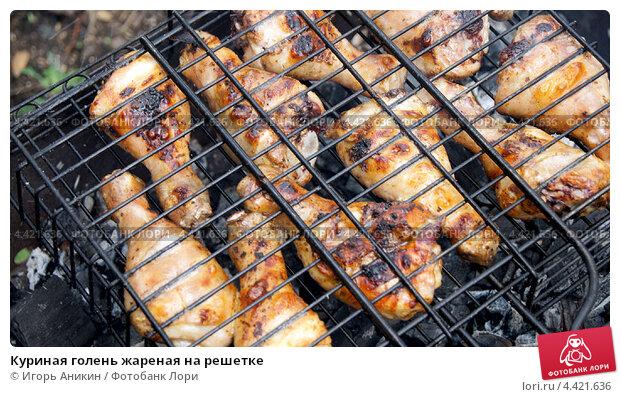 Курица на решетке рецепт